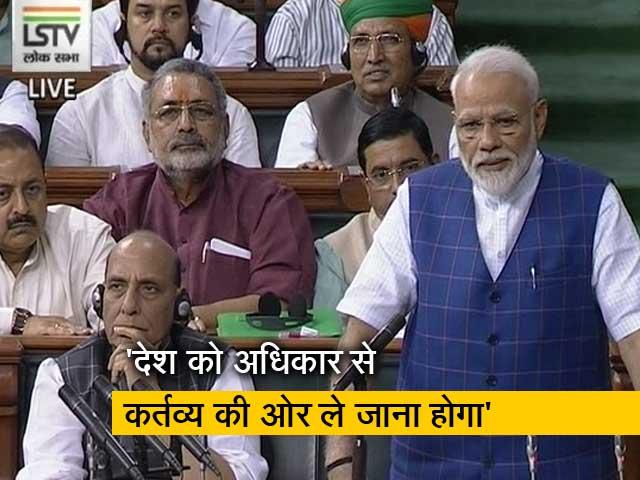 Videos : महात्मा गांधी हमेशा कर्तव्य की बात करते थे : पीएम मोदी