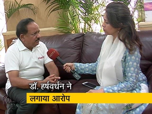 Videos : डॉक्टरों की हड़ताल पर स्वास्थ्य मंत्री डॉ. हर्षवर्धन से NDTV की खास बातचीत