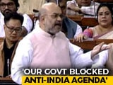 "Video : ""Don't Need Lessons From Congress,"" Says Amit Shah Over Article 356"