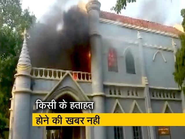 Videos : जबलपुर हाईकोर्ट की इमारत में लगी आग