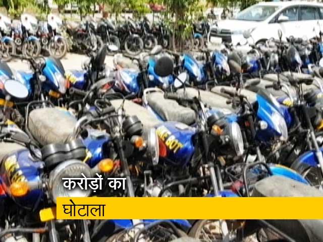 Video : बाइक बोट के मालिक संजय भाटी रिमांड पर
