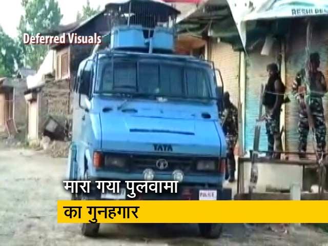 Video : पुलवामा आतंकी हमले में कार का इंतजाम करने वाला आतंकी ढेर, एक जवान शहीद