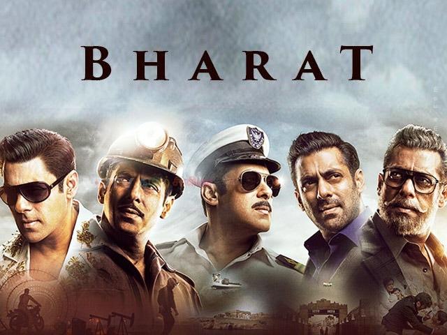 Bharat Box Office Collection Day 5: सलमान खान की फिल्म ने 5वें दिन भी मचाया धमाल, कमा डाले इतने करोड़