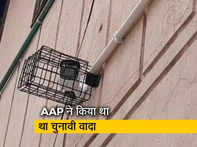 Video : दिल्ली में लगने लगे CCTV कैमरे