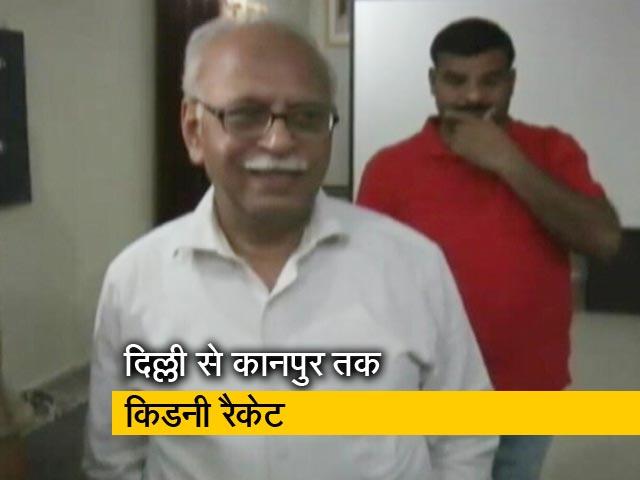 Videos : पीएसआरआई अस्पताल का सीईओ गिरफ्तार