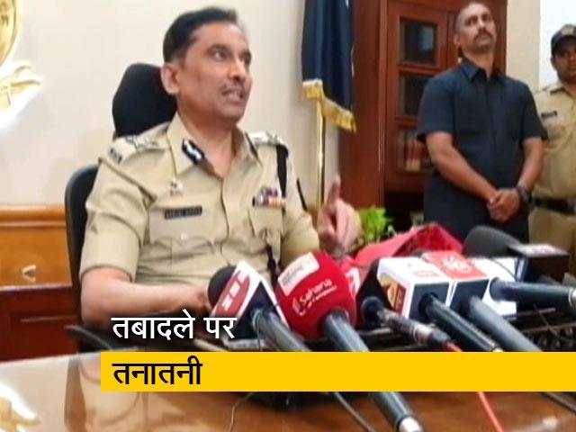 Video : मुंबई पुलिस-एटीएस में तबादले पर तनातनी, 13 पुलिसकर्मियों को नोटिस