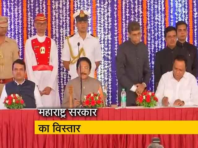 Videos : महाराष्ट्र सरकार में शामिल हुए 13 नए मंत्री, 10 बीजेपी के कोटे से