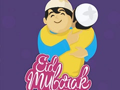 Eid Mubarak: Images, Quotes, Urdu Shayari, Greetings, WhatsApp, Facebook Wish Status