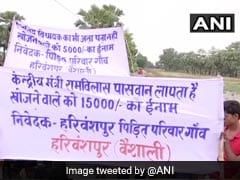 Why Villagers Announced Rs 15,000 Reward For Finding Ram Vilas Paswan