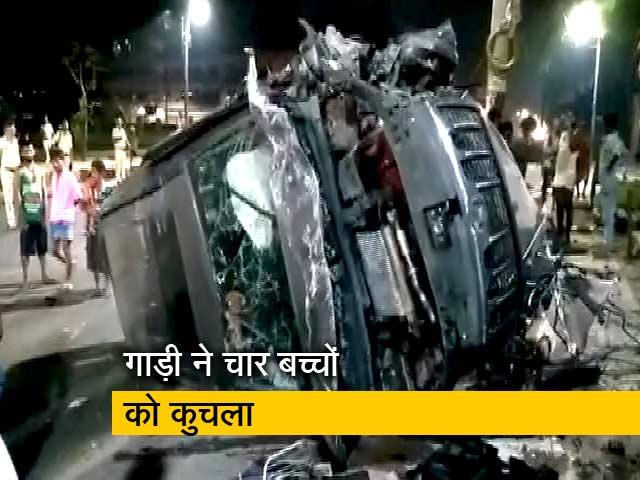 Videos : पटना में एसयूवी ने सड़क किनारे सो रहे चार बच्चों को कुचला, 3 की मौत