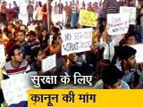 Video : देशभर में डॉक्टरों की हड़ताल, इमरजेंसी सेवाओं पर असर