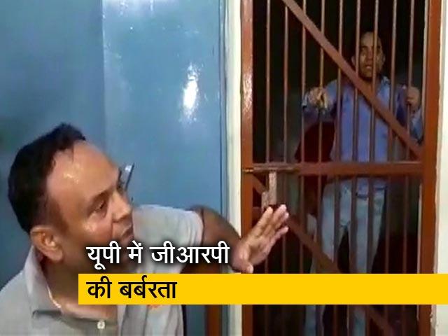 Videos : रिपोर्टिंग करने गए पत्रकार को रेलवे पुलिस ने पीटा