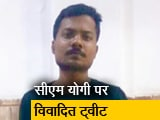 Video : योगी आदित्यनाथ के खिलाफ विवादित ट्वीट करने पर पत्रकार गिरफ्तार