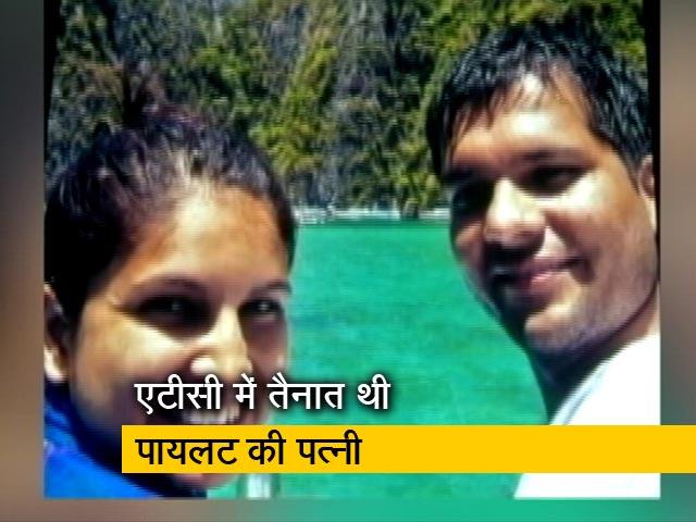 Videos : सिटी सेंटर : पत्नी के देखते पायलट पति गायब! दिल्ली में महिलाओं की मुफ्त यात्रा सवालों में