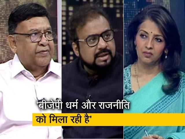 Videos : प्राइम टाइम: जय श्रीराम के नारे पर क्यों भड़क रही हैं ममता?