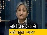 Video : रवीश की रिपोर्ट : बीजेपी की जीत प्रधानमंत्री किसान योजना का जादू?