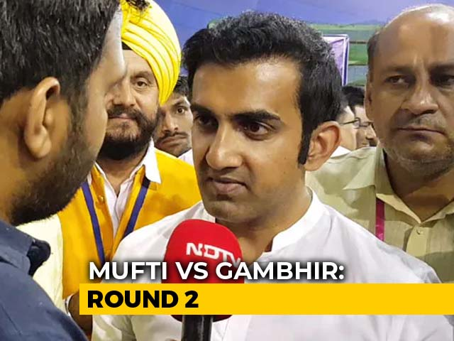 Video : Mehbooba Mufti vs Gautam Gambhir Again, This Time Over Amit Shah