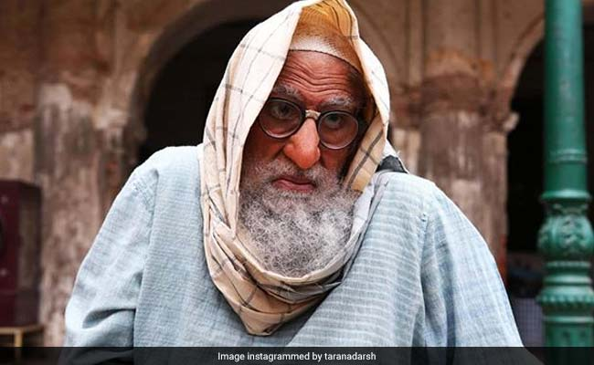 Yes, That's Amitabh Bachchan. See His Quirky Gulabo Sitabo Look