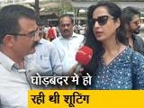 Video : मुंबई में फिल्म क्रू से मारपीट, अभिनेत्री माही गिल ने की सीएम से कार्रवाई की मांग