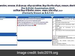 Rajasthan BSTC Result 2019:  राजस्थान बीएसटीसी परीक्षा का रिजल्ट जल्द होगा जारी, bstc2019.org पर यूं देख पाएंगे