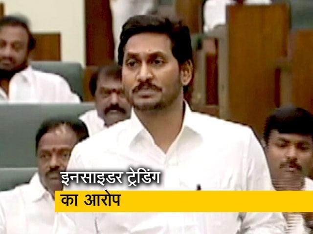 Videos : जगन मोहन रेड्डी ने चंद्रबाबू नायडू के सारे क़रारों के रिव्यू का आदेश दिया