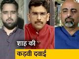 Video: खबरों की खबर: क्या कश्मीर के लोगों को अमित शाह की परिभाषा मंजूर होगी?