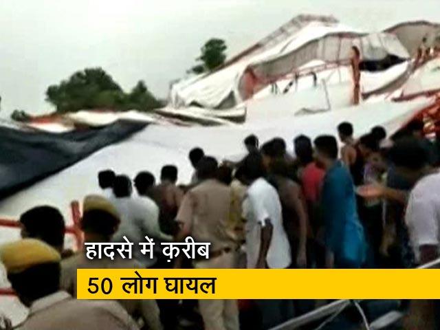 Videos : राजस्थान के बाड़मेर ज़िले में हादसा, टेंट गिरने से 18 लोगों की मौत