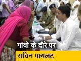 Video : क्या राजस्थान कांग्रेस में सब ठीक है?