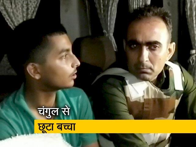 Videos : आगरा: पुलिस ने कुछ ही घंटों में किडनैपर्स के चंगुल से बच्चे को छुड़ाया