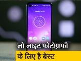 Video : सेल गुरु: कैसा है Motorola का नया स्मार्टफोन One Vision