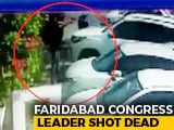 Video : Haryana Congress Leader Vikas Chaudhary Shot Dead Outside Gym Near Delhi