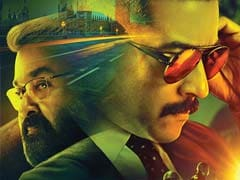 First Look: Mohanlal And Suriya In <i>Bandobast</i>, As Revealed By Rajamouli