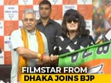 "Video : Bangladesh-Born Actor Joins BJP; ""International Party,"" Mocks Trinamool"