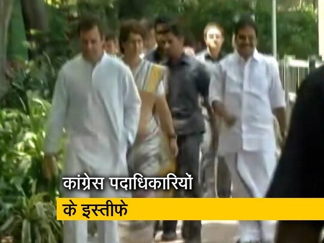 Videos : देशभर से कांग्रेस के 120 पदाधिकारियों के इस्तीफे