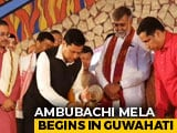 Video : Assam Chief Minister Flags Off Annual Mela At Guwahati's Kamakhya Temple