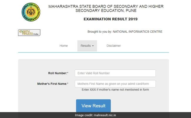 Maharashtra SSC Result: महाराष्ट्र 10वीं का रिजल्ट यहां डायरेक्ट लिंक से देखें