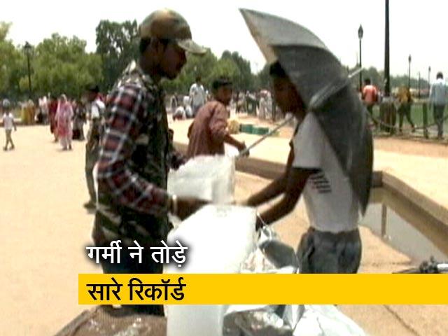 Videos : दिल्ली में 48 डिग्री तक गया पारा, जून में अब तक का सबसे गर्म दिन