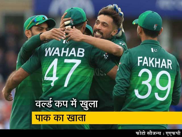 Videos : पाकिस्तान ने इंग्लैंड को 14 रन से हरा चौंकाया
