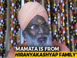 "Video : ""Mamata Banerjee Belongs To <i>Hiranyakashyap</i>'s Family"": Sakshi Maharaj"