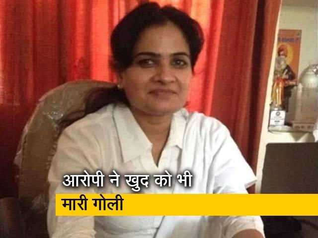 Videos : UP बार काउंसिल की पहली महिला प्रमुख की गोली मारकर हत्या