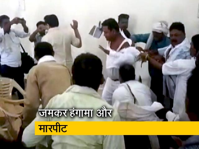 Videos : BSP की बैठक में जमकर हंगामा और मारपीट, कार्यकर्ताओं ने एक नेता के कपड़े फाड़े