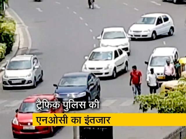 Videos : दिल्ली : कनॉट प्लेस में पैदल चलने वालों को मिलेगी राहत
