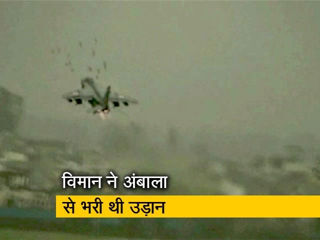 Videos : ...जब हादसे का शिकार होने से बचा वायुसेना का जगुआर लड़ाकू विमान