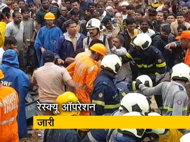 Video : मुंबई: मलबे में फंसी बच्ची को बचाने की कोशिश जारी, मौके पर डॉक्टर भी बुलाए गए