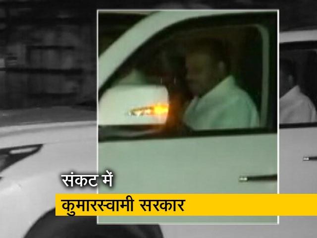 Videos : सिटी एक्सप्रेस: इस्तीफों से संकट में कर्नाटक सरकार