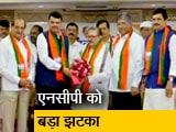 Video : NCP के तीन विधायक बीजेपी में शामिल