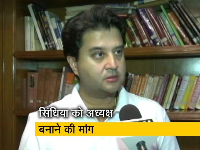 Video : ज्योतिरादित्य सिंधिया को कांग्रेस अध्यक्ष बनाने की मांग में लगे पोस्टर, शिवराज सिंह ने साधा निशाना