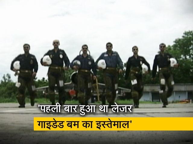 Video : करगिल में टाइगर हिल की निर्णायक लड़ाई को भारत ने दिया था पलट