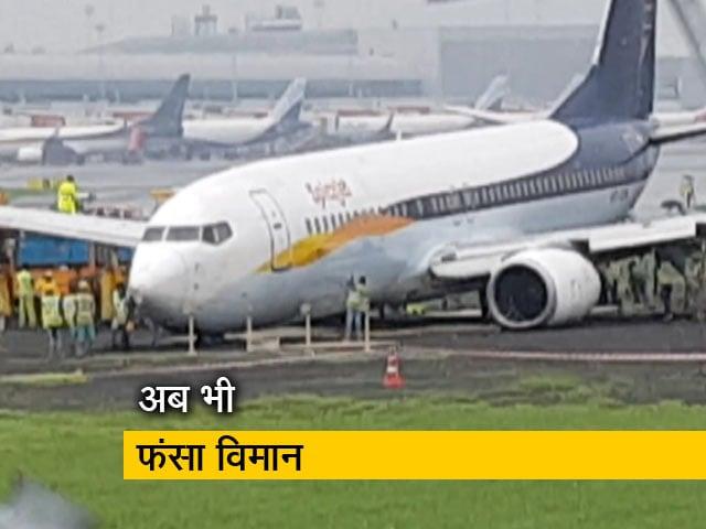 Video : मुंबई: मिट्टी में फंसा स्पाइसजेट का विमान