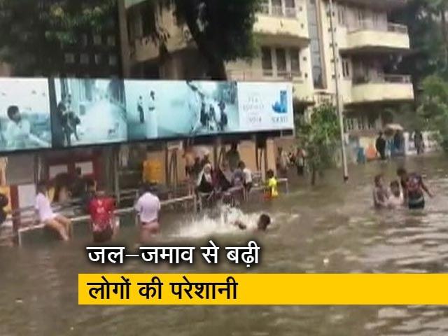 Videos : मुंबई में बारिश ने तोड़ा 10 साल का रिकॉर्ड